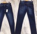 Армани Новые джинсы Размеры 29-38, мужские куртки из песца