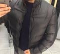 Armani куртки новые Тёплые S-2XL, купить мужской спортивный костюм богнер