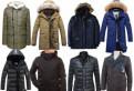 Зимние куртки мужские пуховики большой выбор, мужской костюм чернильного цвета