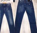 Armani новые джинсы Выбор Размеры 29-38, футболка white power