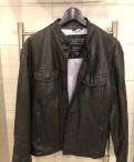Мужские куртки скидки, кожаная куртка Armani Jeans оригинал