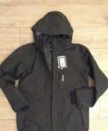 Новая зимняя куртка Didriksons Швеция размер S, мужские толстовки больших размеров интернет магазин