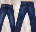 Толстовка с капюшоном женская на молнии утепленная, armani Новые джинсы Размеры в наличии
