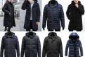 Зимние мужские куртки в размерах, толстовки с капюшоном цена