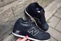 Купить китайские футбольные кроссовки, зимние кроссовки new Balance
