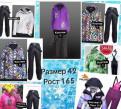 Supreme женская одежда, женские зимние костбмы и куртки