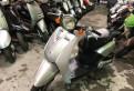 Руль для кроссового мотоцикла, скутер Honda Today AF61 без пробега по РФ