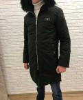 Зимняя куртка Bogatto, костюм тёмно-синий мужской