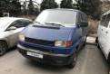 Volkswagen Transporter, 1998, купить ниссан жук 2012 автомат цена