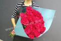 Розы 25 шт в крафте красные 70 см boom-terec
