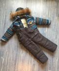 Продам детский зимний костюм, Новое Девяткино