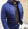 Armani новая куртка Зима тёплая, жилетка the north face синяя