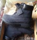 Ботфорты зимние распродажа, ботинки Timberland женские черные, Новая Ладога
