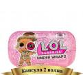 Капсула Декодер 2 волна LOL Surprise Under Wraps
