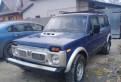 Частные объявления бу автомобилей, lADA 4x4 (Нива), 1998
