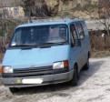 Легкий дизельный микроавтобус, купить микроавтобус фольксваген крафтер турист новый цена