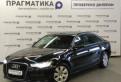 Audi A6, 2014, купить авто с пробегом в россии рено, Сертолово