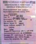 Купить мазда кседос 6 в россии, гАЗ 24 Волга, 1985, Кингисепп