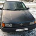 Volkswagen Passat, 1992, веста с двигателем ниссан, Сланцы