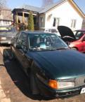 Audi 80, 1991, мерседес бенц вито 112, Санкт-Петербург