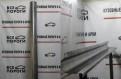 Кузовные пороги Mitsubishi Pajero 3. Доставка РФ, купить катушку зажигания на ваз 2107, Санкт-Петербург