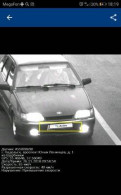 ВАЗ 2114 Samara, 2003, шкода рапид 2015 с пробегом, Санкт-Петербург