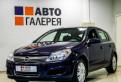 Opel Astra, 2008, купить авто рено логан 2016 года выпуска, Новая Ладога