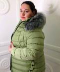 Купить красивое платье большого размера турция, модная зимняя куртка (новая) 54-56 размер, Ивангород