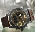 Элитные армейские мужские часы