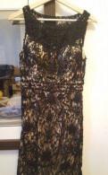 Купить пуховик в женский интернет магазин недорого, вечернее платье