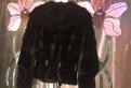 Женский пуховик двойка, норковая шуба с Капюшоном 46-52 Поперечка Куртка