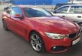 BMW 4 серия, 2014, продажа фольксваген тигуан с пробегом, Луга