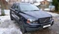 Киа сид универсал дизель цена, volvo XC90, 2007, Отрадное