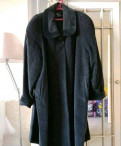 Женские шорты для спорта, пальто из шерсти альпаки Италия 58-60 размер