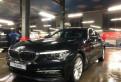 BMW 5 серия, 2017, купить опель инсигния 2016