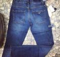 Костюм хлопушки новый год купить, армани большой выбор джинс