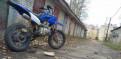 Мотоцикл чоппер кавасаки, продам пидбайк, Пикалево