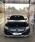 Mercedes-Benz C-класс, 2016, купить ауди а4 по россии