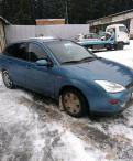 Ford Focus, 1999, фольксваген пассат сс цена в россии