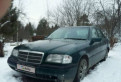 Купить форд мондео 5 с пробегом, mercedes-Benz C-класс, 1996