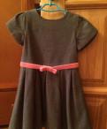 Платье Jacadi Paris 96 см, Бегуницы