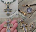 Цепочки, браслеты крестик позолота серебро 925, Приморск