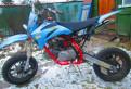 Синий спортивный мотоцикл, stels gryfhon orion cross pro 160