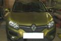 Renault Sandero, 2015, купить машину с пробегом кия, Лодейное Поле