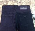Armani Большой выбор джинс Размеры 42-58, жилетка из песца цены