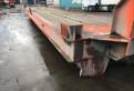 Ролл трейлер seacom, микроавтобус газель бизнес 8 мест дизель полный привод