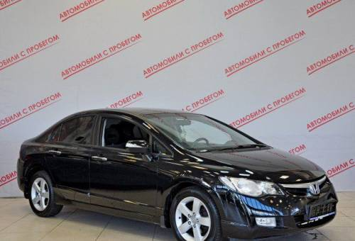 Honda Civic, 2008, honda civic 2014 hatchback цена