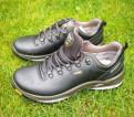 Ботинки кожаные Grisport 13507 Италия, черные, бутсы puma future, Санкт-Петербург