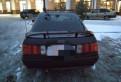 Audi 80, 1991, skoda octavia 2007 года цена, Кингисепп