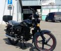 Мопеды Ягуар LUX New 49(110) сс черные со склада, летние шины на хонду фит купить
